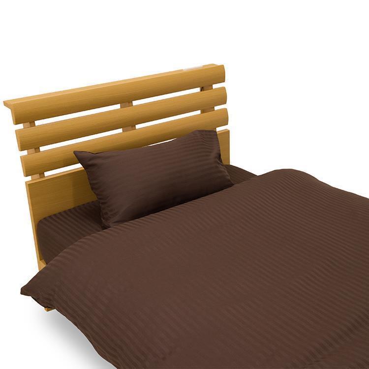 レジーナ 枕カバー L BR HS12050