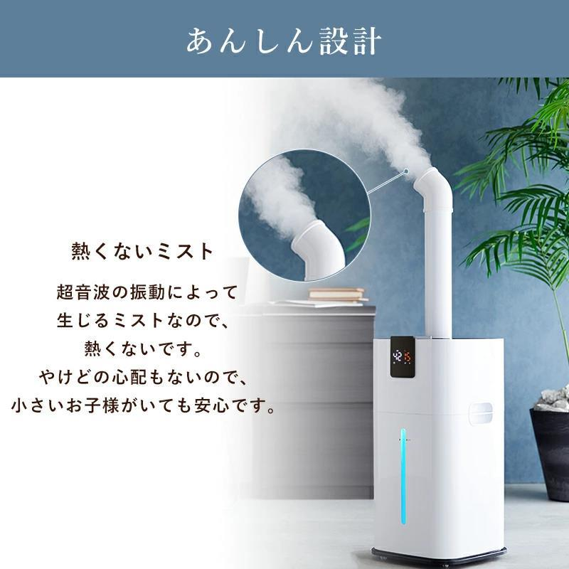 RS-E1527 タッチセンサー加湿器 超音波式 【WEB限定】
