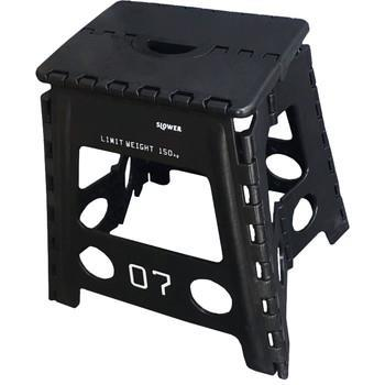Lesmo   FOLDING STOOL   BLACK