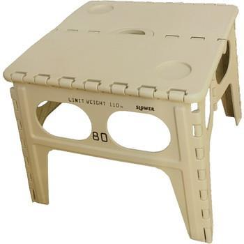 Chapel FOLDING TABLE   SAND
