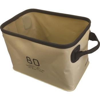 HANG STOCK STORAGE  20L  SAND