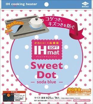 IHマットソフト Dot 1 BL