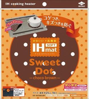 IHマットソフト Dot 1 BR