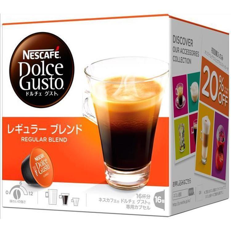 ネスカフェ カプセル レギュラーブレンド カフェインレス 120