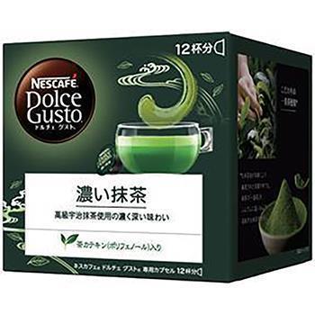 KIM16001  濃い抹茶カプセル 12P