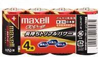LR14(T)4P maxell ボルテージ アルカリ 単2-4P 0