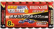 LR03(T)8P maxell ボルテージ アルカリ 単4-8P 0