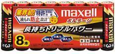LR6(T)8P maxell ボルテージ アルカリ 単3-8P 0