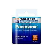 BK4MCC2 Panasonic エネループ充電池 単4×2 44