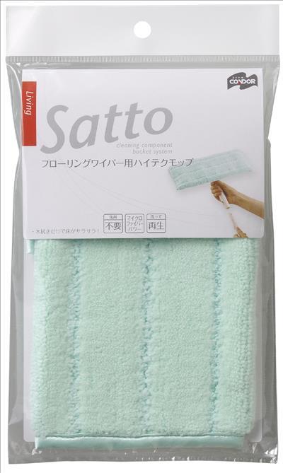 Satto Fワイパー用ハイテクモップ 0 WH