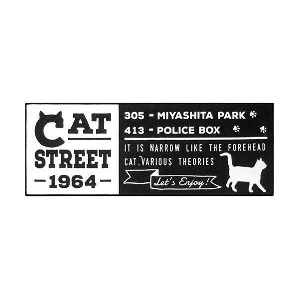 キャットストリート キッチンマット  45×120