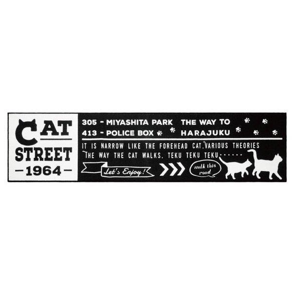 キャットストリート ロングキッチンマット  45×180