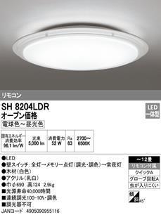 SH8204LDR  LEDシーリングライト