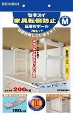 KBW-M  家具転倒防止圧着Wポール 80