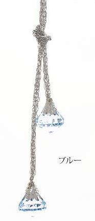 プリンセスタッセル ブルー 250 BL