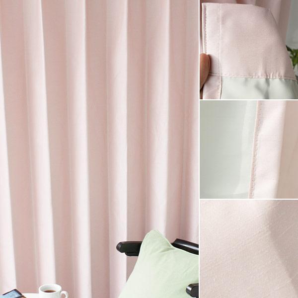 サイレントカーテン2枚組 100X200cm PI