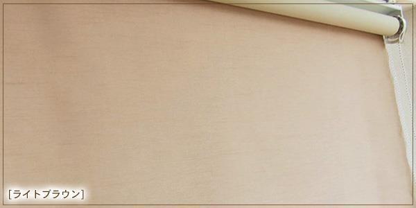 サイレント LBR 45X150