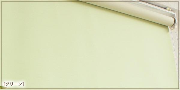 サイレント G 45X150