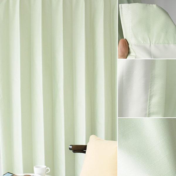 サイレントカーテン2枚組 100X225cm GN