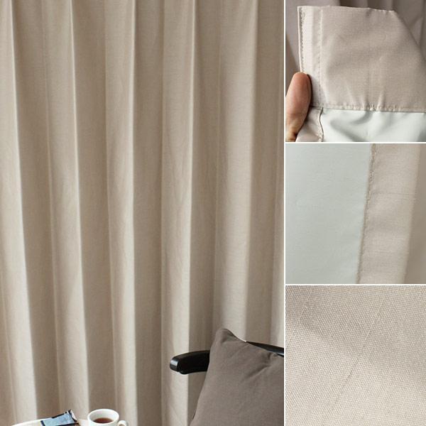 サイレントカーテン2枚組 100X225cm LBR