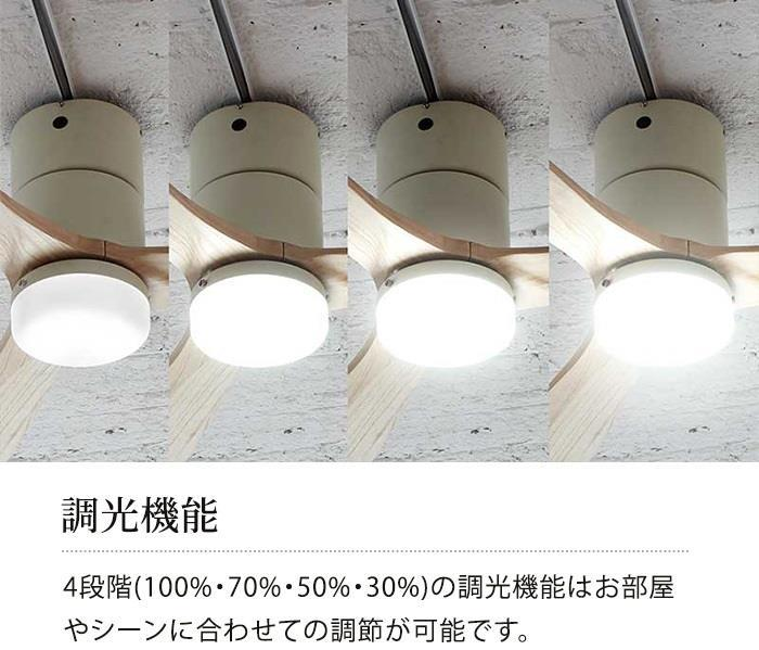 JE-CF017-SV LEDシーリングファン 電球色