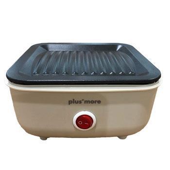 MO-SK001-GL  プラスモア  ちょい焼きグリル グリルプレート