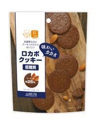 ロカボクッキー味わいカカオ  28g