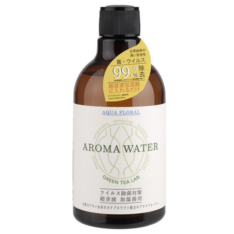 グリンティラボ 抗菌抗ウィルスアロマウォーター  AquaFloral