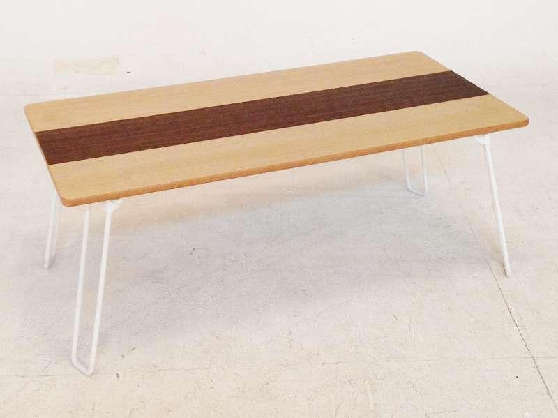 10496 突板折畳ローテーブル ライン 8040