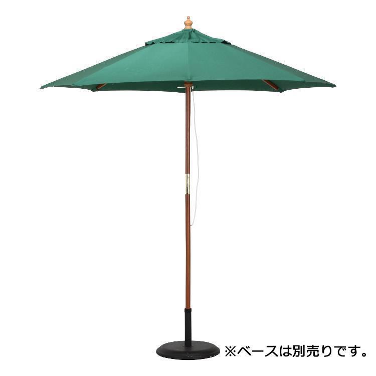製パラソル 直径210cm グリーン