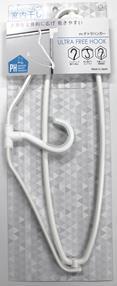 KL-071  PH テトラハンガー ホワイト