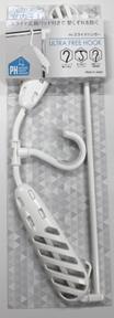 KL-072  PH スライドハンガー ホワイト
