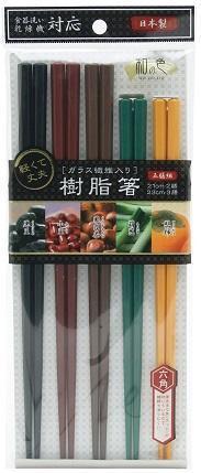 樹脂箸 5膳セット 和の色 230