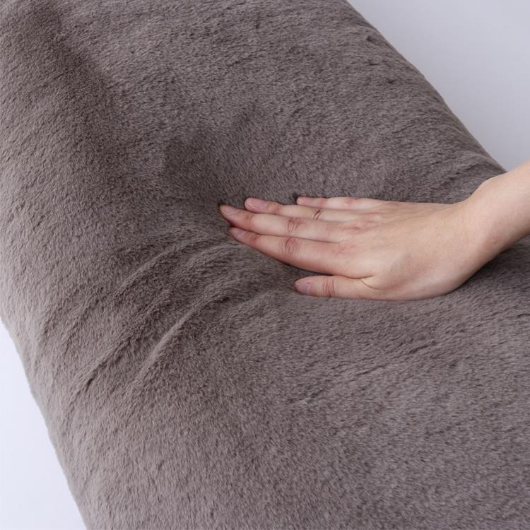 ラビットファー+3℃ TH-905 抱き枕 GY 43×120