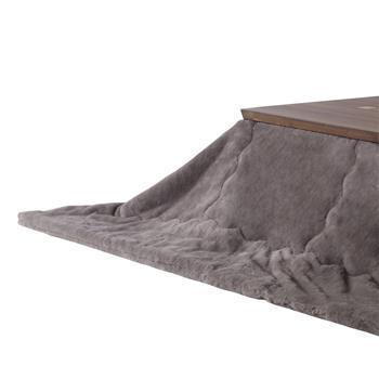 こたつ薄掛布団 ラビットファー+3℃ 長方形 190cm×290cm GY