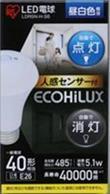 LDA6N-H-S6  LED電球 人感センサー付40W昼白色