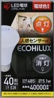 LDA6L-H-S6  LED電球 人感センサー付40W電球色