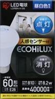 LDA9N-H-S6  LED電球 人感センサー付60W昼白色
