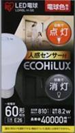 LDA9L-H-S6  LED電球 人感センサー付60W電球色