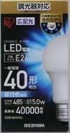 LDA5NーG/D-4V2 LED電球 調光40W 広配光 昼白色