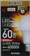 LDA9L-G/D-6V2 LED電球 調光60W 広配光 電球色