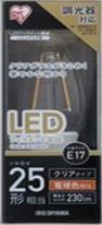 LDC2LG-E17/DFC  LED電球25W相当 調光器対応 電球色