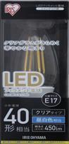 LDC3N-G-E17-FC LEDフィラメント電球 40W相当 昼白色