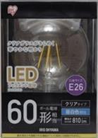 LDG7N-G-FC LEDフィラメントボール球 60形 昼白色