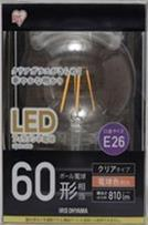 LDG7L-G-FC LEDフィラメントボール球 60形 電球色