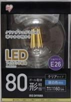 LDG9N-G-FC  LEDフィラメントボール球80形 昼白色