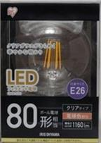 LDG9L-G-FC LEDフィラメントボール球 80形 電球色