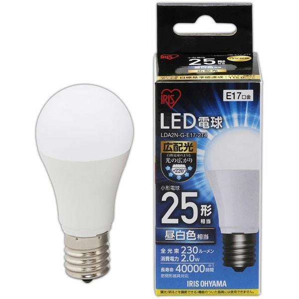 LED電球 広配光   25形相当 LDA2N-G- 昼白色 E17-2T4