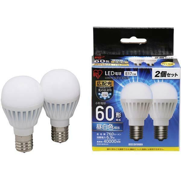 LED電球 広配光   60形相当 2個入 LDA7N-G- 昼白色 E17-6T42P