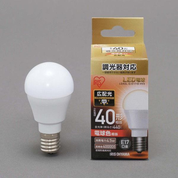 LED電球 広配光 調光機対応   40形相当 LDA5N-G- 電球色 E17/D-4V3